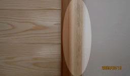 湿気が溜まるとカビが生える無垢の木材