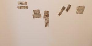 お風呂の壁にシール跡