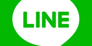 LINEでハウスクリーニングの見積もり、お問い合せ受付します。