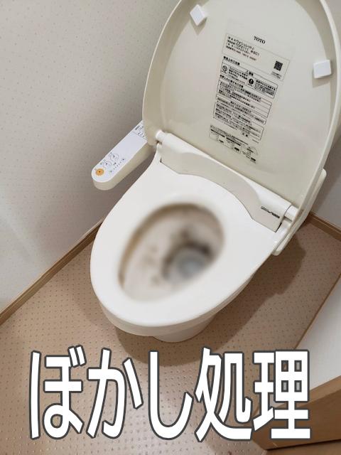 かなり汚れたおしり洗浄トイレ